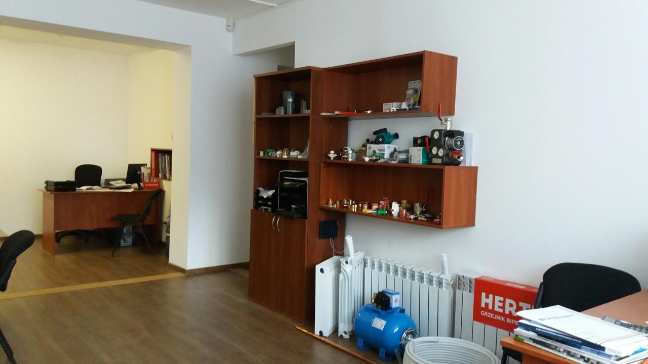 Київський офіс компанії Мега Тон